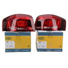 Set stopuri led Audi A3 - 714021910807